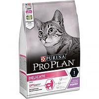 Корм Pro Plan Delicate для кошек с чувствительным пищеварением (Индейка) - 3 кг