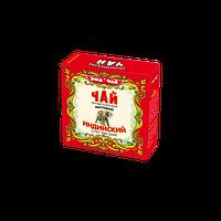 Чай черный Индийский листовой средний, 100 г коробка