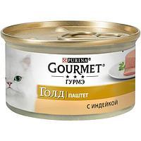 Корм Gourmet Gold для кошек (Индейка) - 85 г