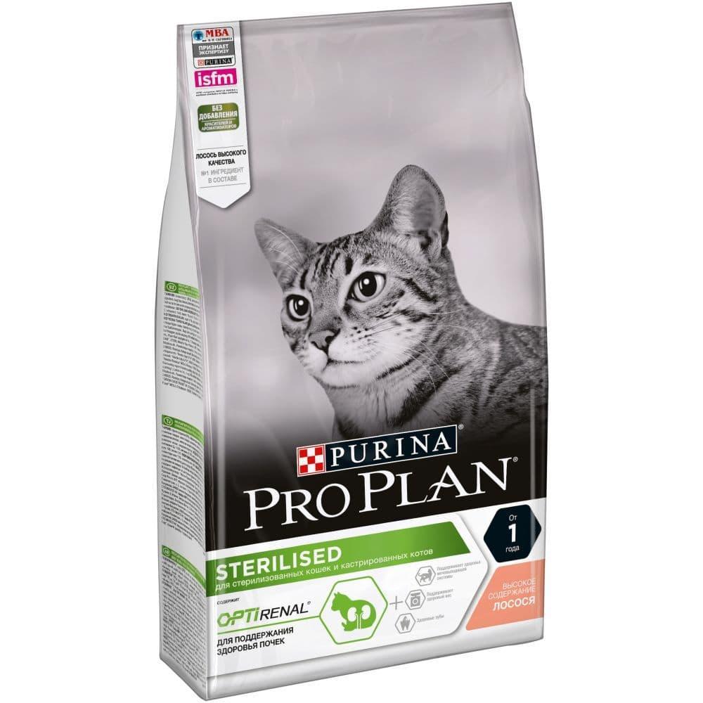 Корм Pro Plan Sterilised для стерилизованных кошек и кастрированных котов (Лосось) -  1.5 кг