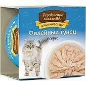 """Консервы для кошек """"Деревенские лакомства"""". Филейный тунец в соусе.80г."""
