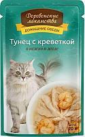 """Корм """"Деревенские Лакомства"""" для кошек, в нежном желе (Тунец, креветки) - 70 гр"""