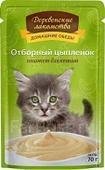 Влажный корм для кошек Деревенские лакомства. Отборный цыпленок паштет для котят 70 гр.