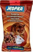 Конфета для грызунов со вкусом салями 2 шт, Жорка - 100 гр