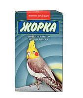 Гравий + кальций минеральная подкормка для крупных попугаев, Жорка - 200 гр
