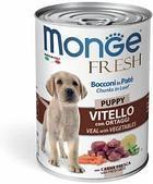Консервы Monge Cans для щенков (Говядина и овощи) - 400 г