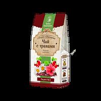 Чай с травами серии Вкусный чай. Рецепт №3. 60 грамм