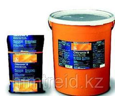 ХЛОРАМИН Б (ЧЕХИЯ) Бензолсульфохлорамид натрия,содержание активного хлора 25,0 %.Для дезинфекции поверхностей,