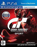 Gran Turismo Sport PS4, фото 1