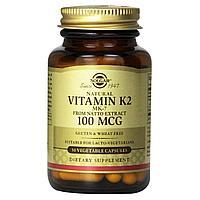 Витамин К 2 Солгар, 50 капсул, 100 мкг