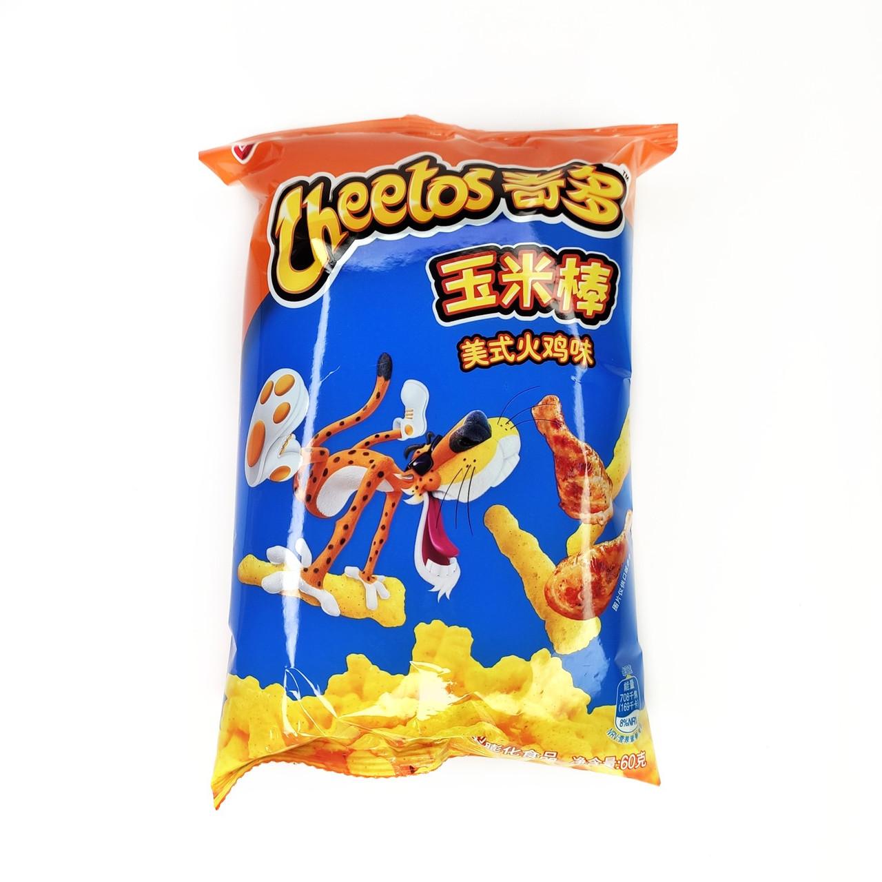 Снеки Читос с индейкой - Cheetos