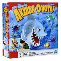 Акулья охота Hasbro, фото 1