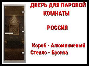 Дверь для паровой комнаты Россия