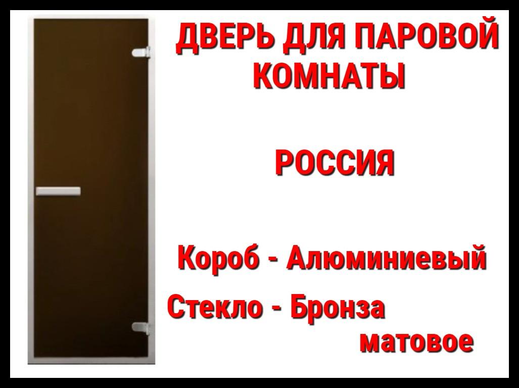 Дверь матовая для паровой комнаты Россия