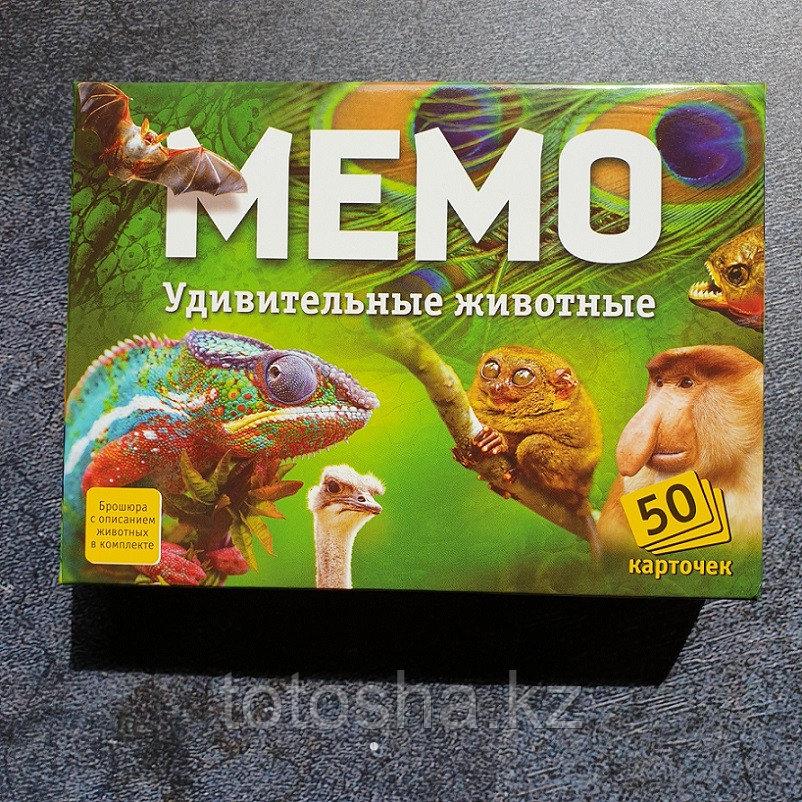 """Мемо """"Удивительные животные"""" , 5+ (арт.7207)"""
