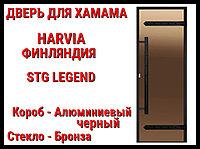Дверь для турецкой бани Harvia STG Legend