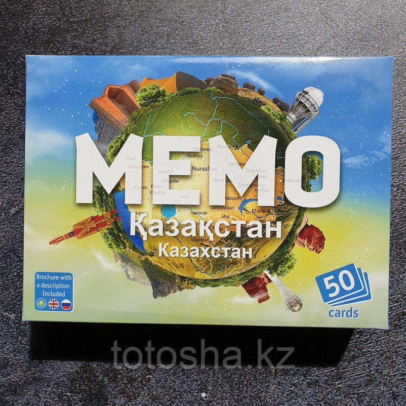 """Мемо """"Казахстан"""" , 5+ (арт.7830)"""