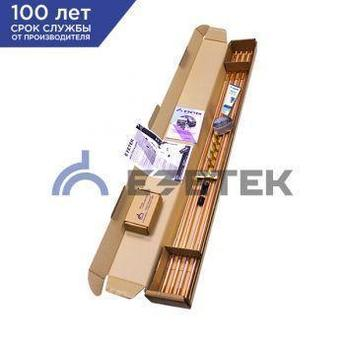 Комплект заземления EZ – 4.8 (4,8 метра, 16 мм, 4 х 1200 мм) без насадки SDS-max