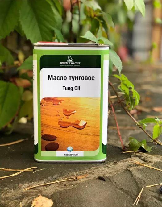 Натуральное тунговое масло Tung Oil 1 л для деревянных поверхностей