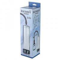 Вакуумная помпа Discovery Light Boarder Clear