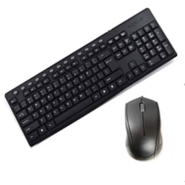 Беспроводная Клавиатура + Мышь CMMK - 101W