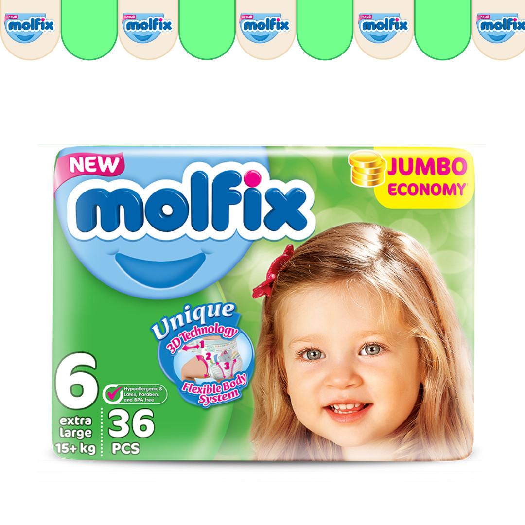 Подгузники детские Molfix №6 (15кг+), 36 шт.