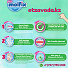 Подгузники детские Molfix №6 (15кг+), 36 шт., фото 3