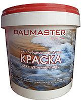 Краска водоэмульсионная протирающаяся Baumaster 25 кг.