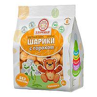 Здоровей Сухой завтрак «Шарики с Горохом» особые 30 гр