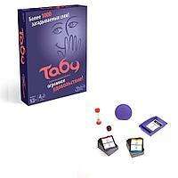 Настольная игра Hasbro Табу, фото 1