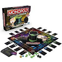 Настольная игра Монополия Hasbro голосовое управление, фото 1