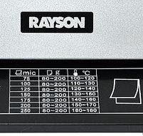 Ламинатор RAYSONLM-330iD A3+, фото 4