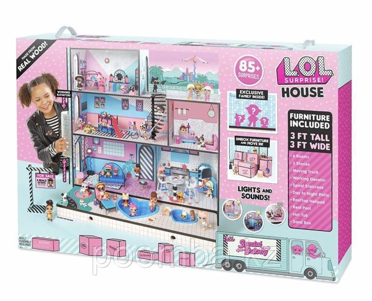 LOL Surprise Дом L.O.L. Surprise Трехэтажный дом для кукол Лол (Оригинал)