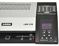 Ламинатор RAYSON LM6-330 A3 [Валы с внутреним нагревом], фото 4