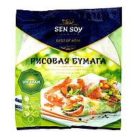 Sen Soy Рисовая бумага 100 гр