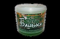 Густое мыло для бани Сибирское с березовым соком 450мл