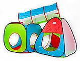 Игровая Палатка домик с тоннелем, фото 5