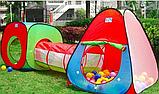 Игровая Палатка домик с тоннелем, фото 6