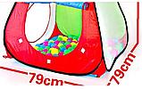 Игровая Палатка домик с тоннелем, фото 7
