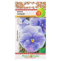 Семена цветов Виола 'Прибой', серия Русский огород, Дв, 0,1 г (комплект из 10 шт.)