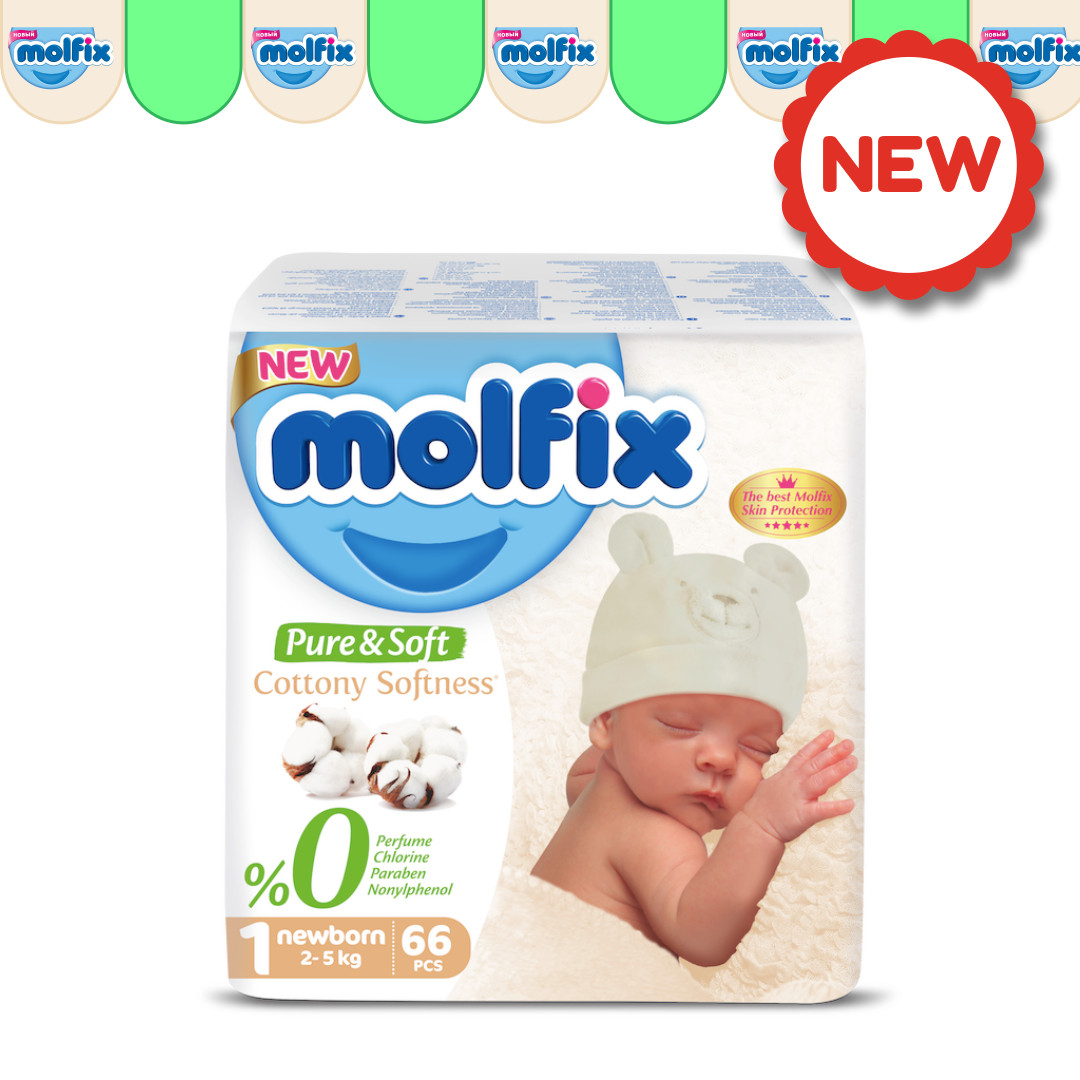 Детские Подгузники Molfix Pure&Soft №1 NEWBORN (2-5кг), 66шт