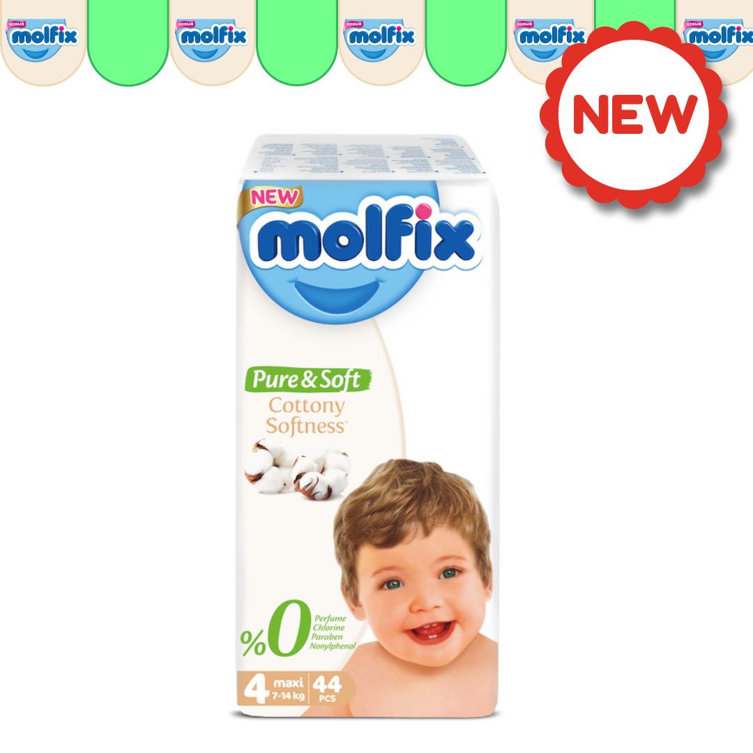 Детские Подгузники Molfix Pure&Soft №4 MAXI (7-14кг), 44шт