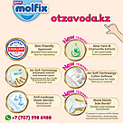 Детские Подгузники Molfix Pure&Soft №4 MAXI (7-14кг), 44шт, фото 3