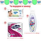 Детские Подгузники Molfix Pure&Soft №5 JUNIOR (11-18кг), 38шт, фото 2