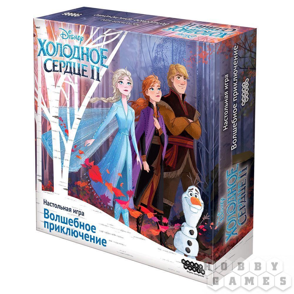 Настольная игра: Холодное сердце 2. Волшебное приключение