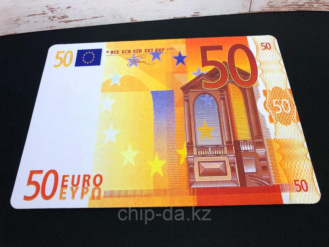 Коврик для мыши 50 евро