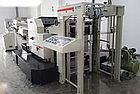 Выборочная УФ/ВД-лакировальная машина  USTAR-26С  формат В2+ : 600×788мм,  до 5000 л/час, 4-валковая, фото 6