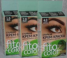 Стойкая крем-краска для бровей и ресниц Fito