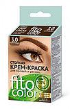 Стойкая крем-краска для бровей и ресниц Fito, фото 4