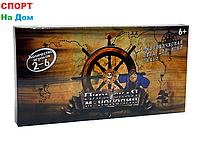 Настольная игра Пиратская Монополия Возраст 6+